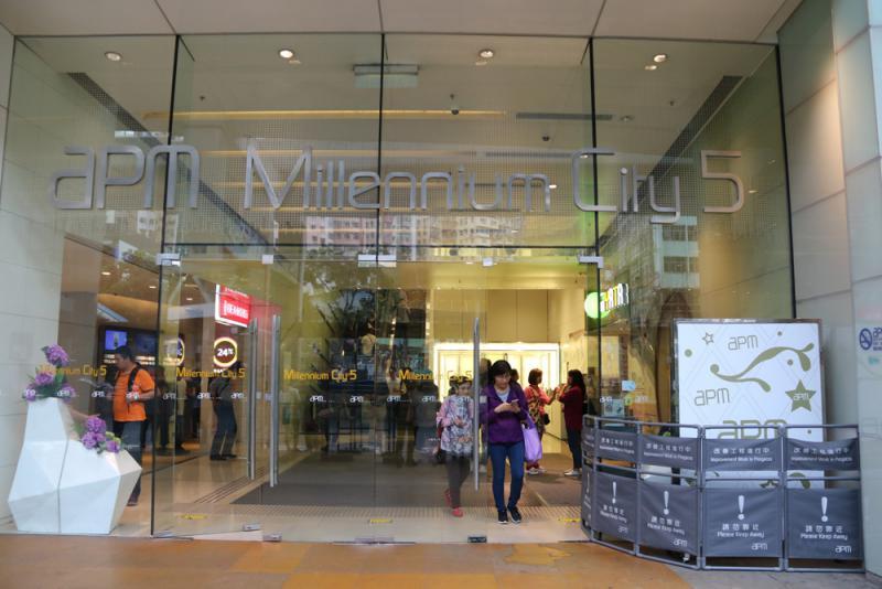 Mall APM Plaza Kwun Tong | Foto Takung Pao