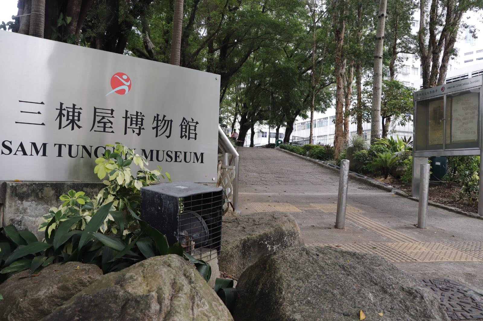 Gerbang masuk Museum Sam Tung Uk Hong Kong | Foto Wijiati Supari/ApakabarOnline.com