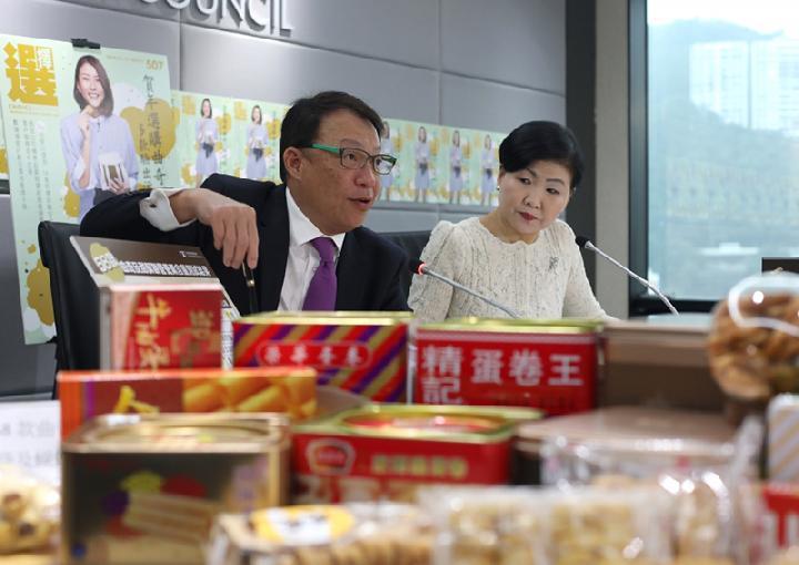 Badan perlindungan konsumen Hong Kong telah memerintahkan sejumlah pelaku industri kue agar mengubah beberapa bahan makanan yang mereka gunakan untuk pembuatan biskuit dan cookies. Himbauan itu disampaikan setelah ditemukan setidaknya 50 jenis cookies dan biskuit yang mengandung substansi karsinogenik atau zat pemicu kanker. Sumber : South China Morning Post/asiaone.com