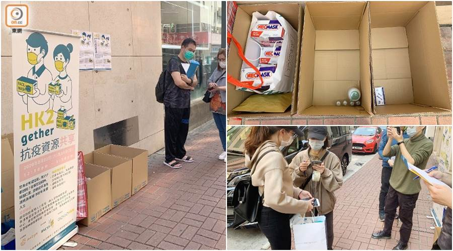 bagi masker gratis di Mong Kok (foto hk.on.cc)