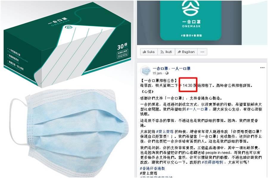 Masker Made in Hong Kong One Mask