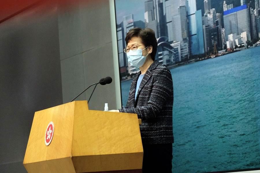 Chief Executive Hong Kong, Carrie Lam (Foto HK01)