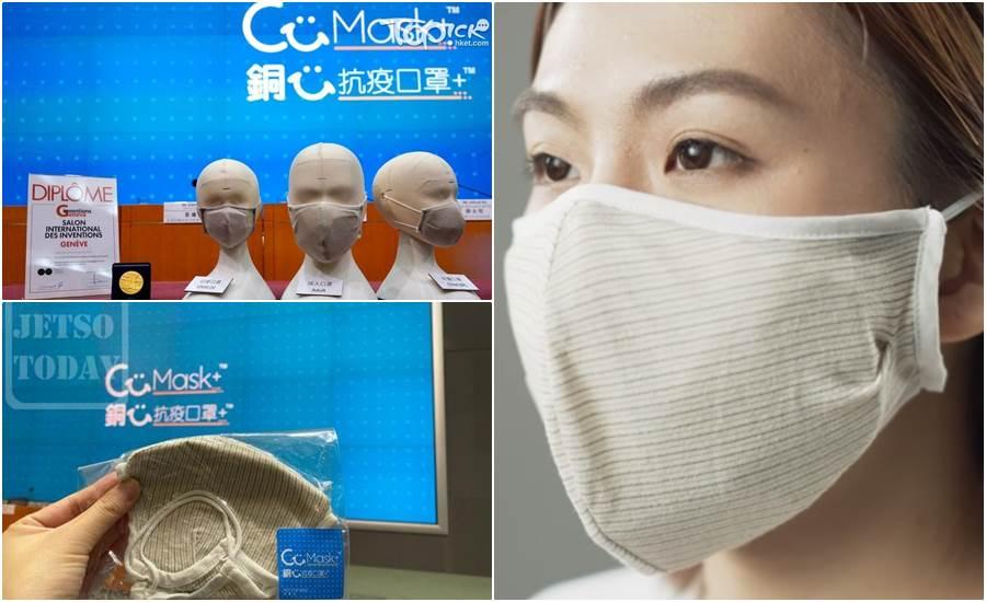 Hong Kong Reusable mask (Foto Istimewa)