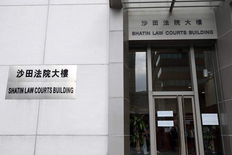 Shatin Law Courts Building (Foto SCMP)