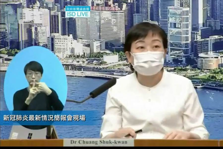 Dr.Chuang Shuk-kwan dari Hong Kong Centre for Health Protection (CHP)
