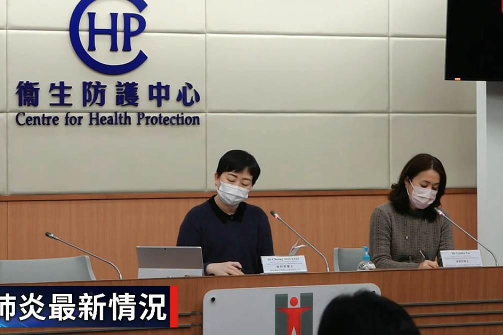 Dr.Chuang Shuk-kwan dari Hong Kong Centre for Health Protection (CHP) (Foto HK01)