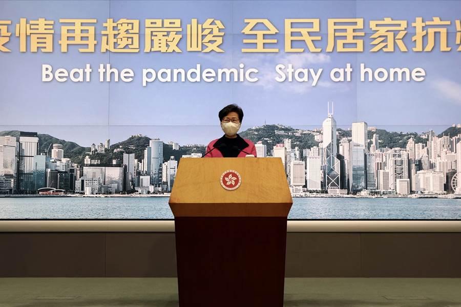 Chief Executive Hong Kong Carrie Lam (Foto HK01)