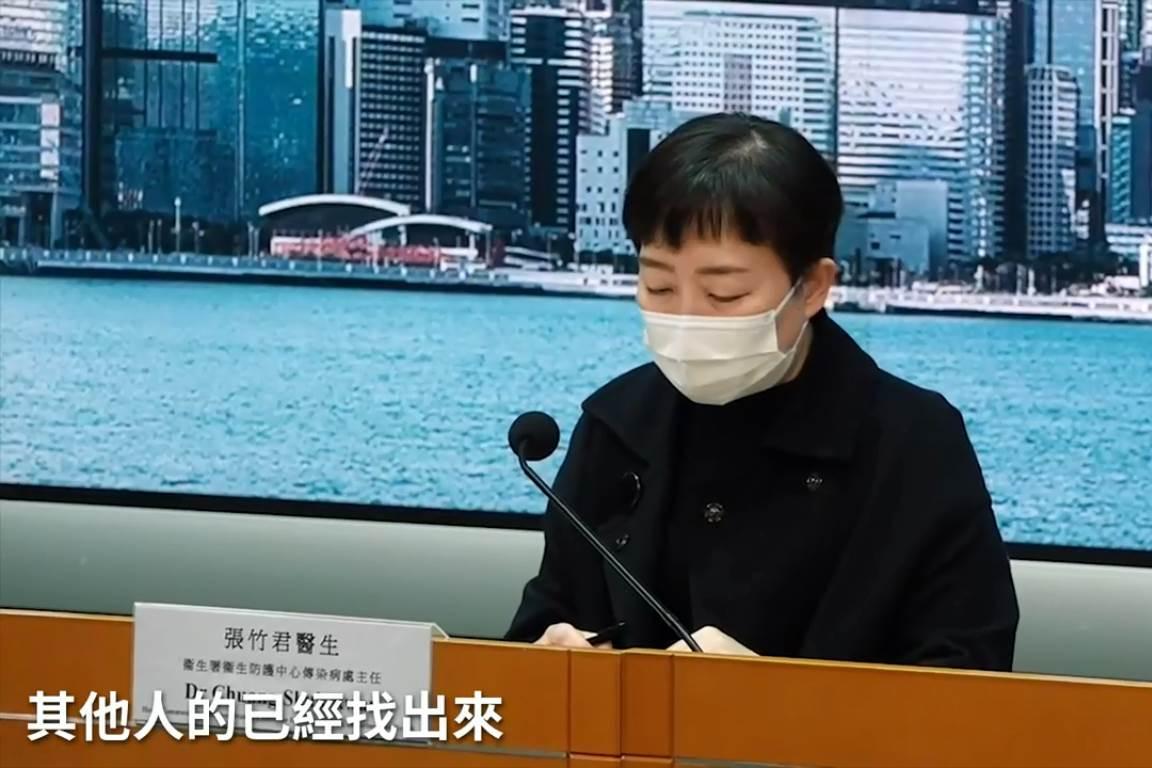 Dr.Chuang Shuk-kwan dari Hong Kong Centre for Health Protection (CHP) (Capture Video HK01)