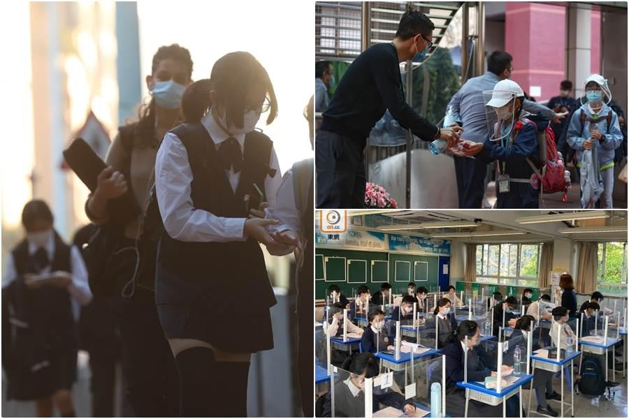 Sekolah di HK Kembali Tatap Muka (Foto Istimewa)