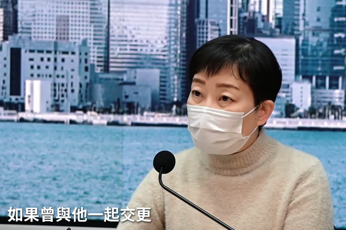 Dr. Chuang Shuk-kwan dari Hong Kong Centre for Health Protection (CHP) (Capture from HK01)
