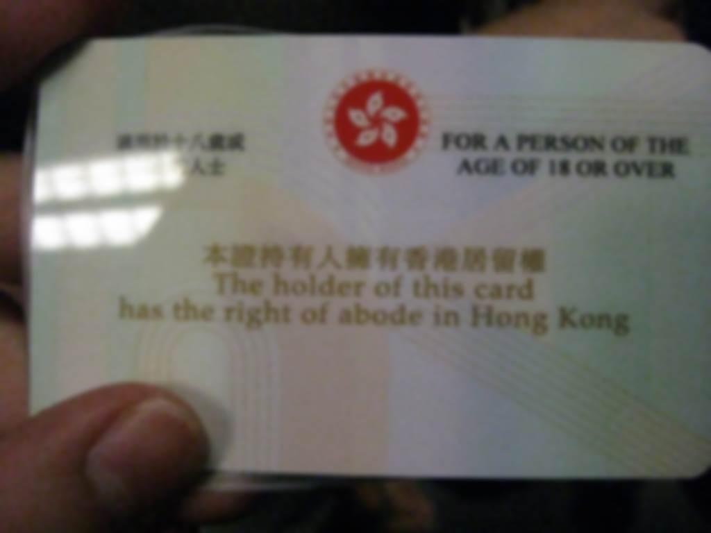 Ilustrasi Possession of forged identity card