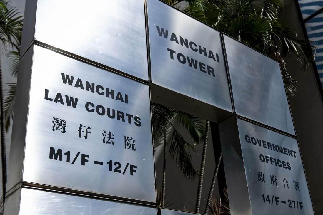 Wanchai Law Courts Building (Foto SCMP)
