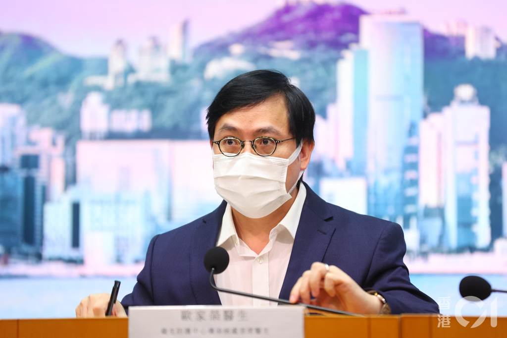 Dr Albert Au dari Hong Kong Center for Health Protection (CHP) (foto HK01)