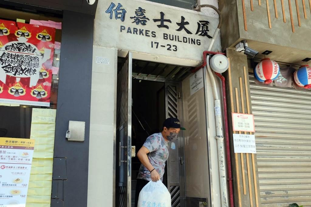 Parkes Building, tempat pria India 29 tahun yang menjadi episentrum penularan virus tinggal (Foto HK01)