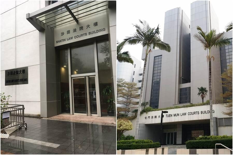 Pengadilan Shatin dan Kowloon (foto Istimewa)
