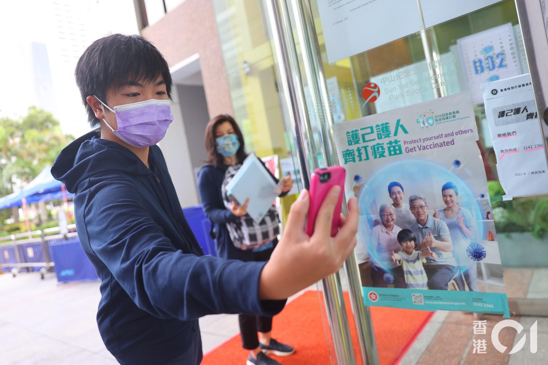 Hong Kong Nol Kasus Baru, Indonesia Tembus 12 Ribu