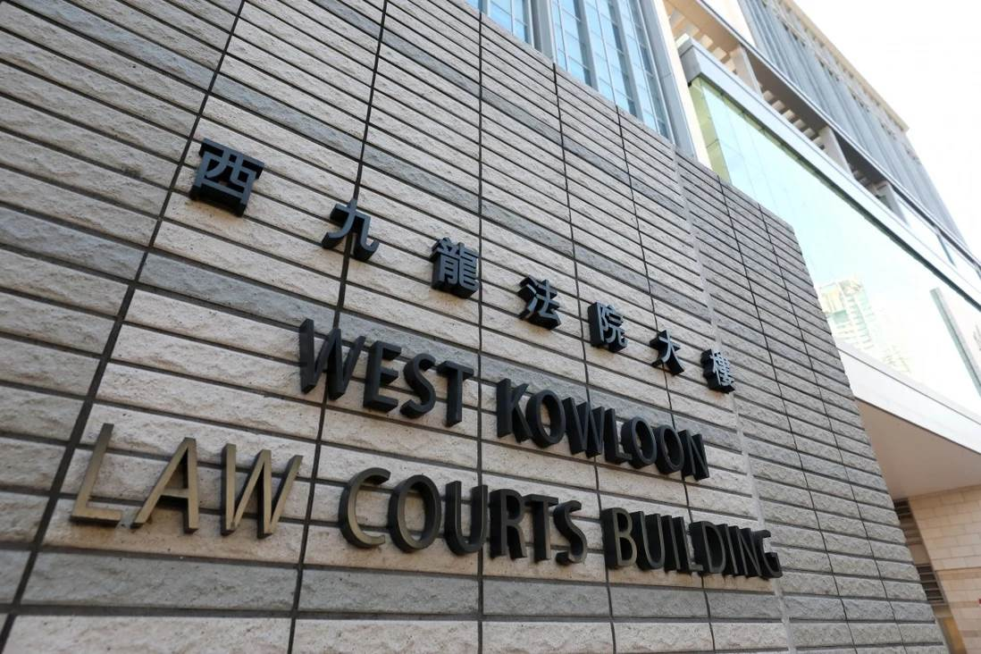 West Kowloon Law Courts Building (Foto SCMP)