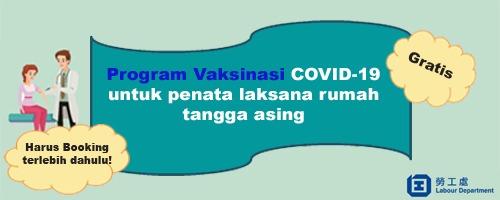 Test COVID-19 untuk Penata Laksana Rumah Tangga Asing