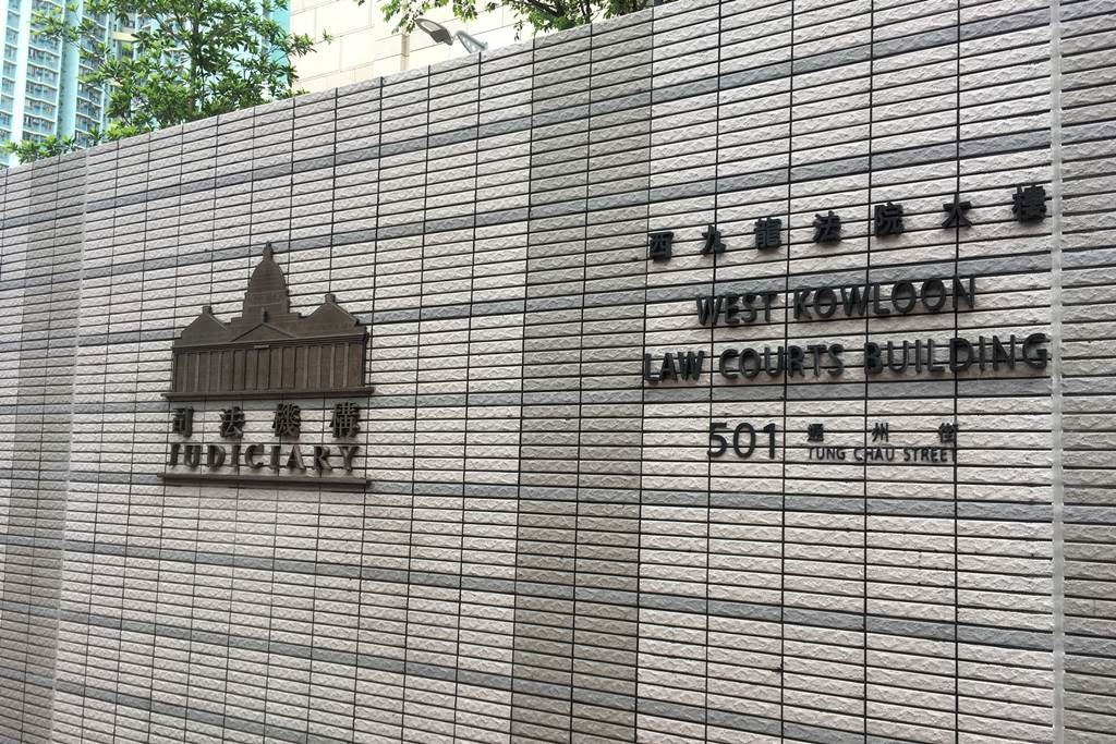 The West Kowloon Law Courts (Foto Hong Kong News)