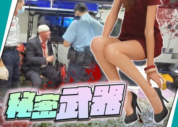 Ilustrasi foto hk on cc