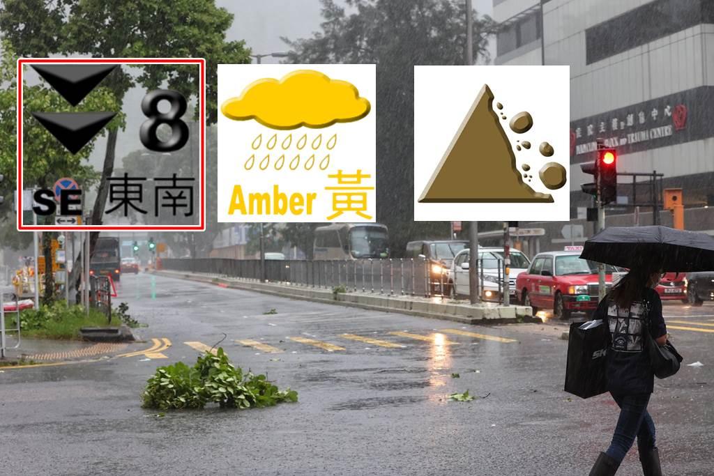 Suasana Hong Kong dibawah Topan Lion Rock 9 Oktober 2021 sore (Foto HK01)